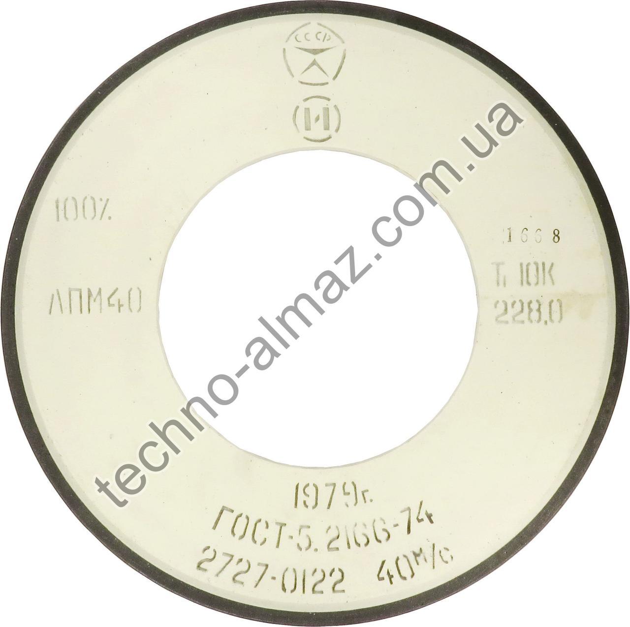 Эльборовый круг 1Е6Q 400 10 203 10 4 (ЛПМ40, Т1К10)