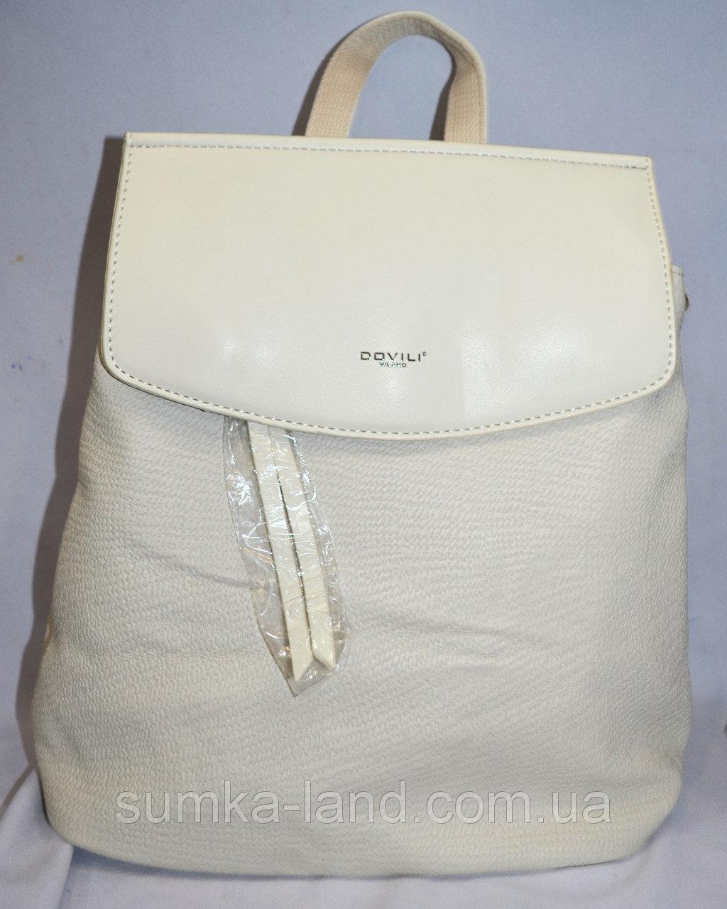05b7f4364e25 Крутой женский рюкзак сумка брендовый DOVILI. Бежевый - Интернет-магазин  Ruykzachok в Харькове