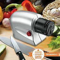 Точилка для ножей и ножниц | Электроточилка 20W