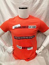 Мужская футболка с надписью Premium Clothing турецкого производства