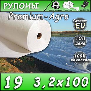 Агроволокно 19 белый 3,2*100