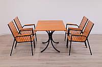 Комплект мебели Таи Стол+4стула( мебель для баров, ресторанов, кафе, садовая мебель)