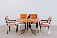 Комплект мебели Фелиция( мебель для баров, ресторанов, кафе, садовая мебель)