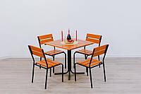 Комплект мебели Рио( мебель для баров, ресторанов, кафе, садовая мебель)
