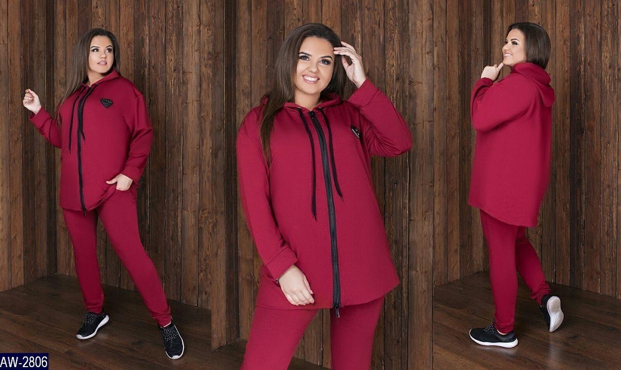 45603f0b95f7 Спортивный женский костюм, для пышной красы - Лада - Ledi.odessa.ua в