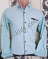 Стрейчевая рубашка для мальчика 6-11 лет(опт)(бирюза) (пр. Турция)