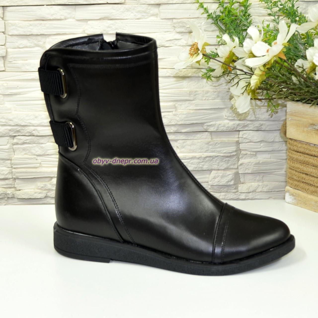 Ботинки женские демисезонные кожаные на утолщенной подошве, черного цвета.