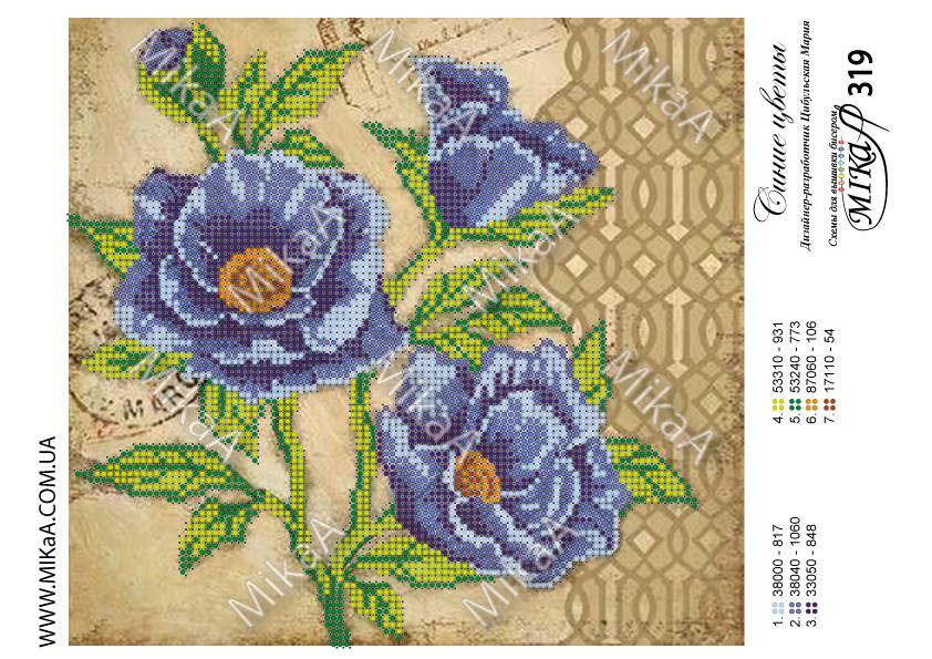 """Схема для частичной зашивки бисером-""""Синие цветы"""""""