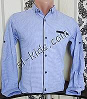 Стрейчевая рубашка для мальчика 6-11 лет(опт)(голубая) (пр. Турция)
