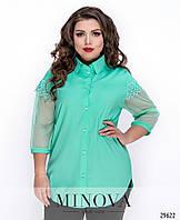 b89386930fc Рубашка женская коттон рукав сетка Большого размера Мята