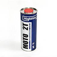 Масло HighWay 2T полусинтетика