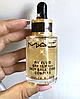 Праймер-масло для макияжа MAC Serum Fix Fluid Psf15/pa++