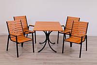 Комплект мебели Таи Стол+4 стула( мебель для баров, ресторанов, кафе, садовая мебель)