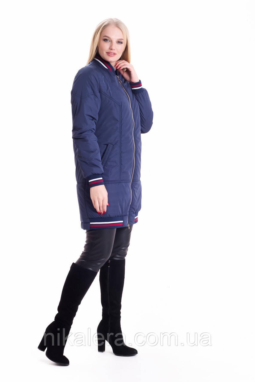 Демисезонная куртка свободного стиля  рр 42-56