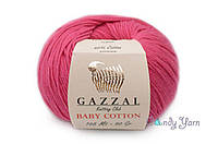 Gazzal Baby Cotton, Малиновый №3415
