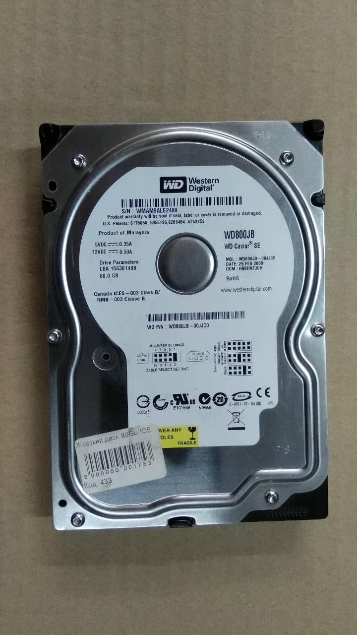 Жесткий диск WD 80Gb IDE