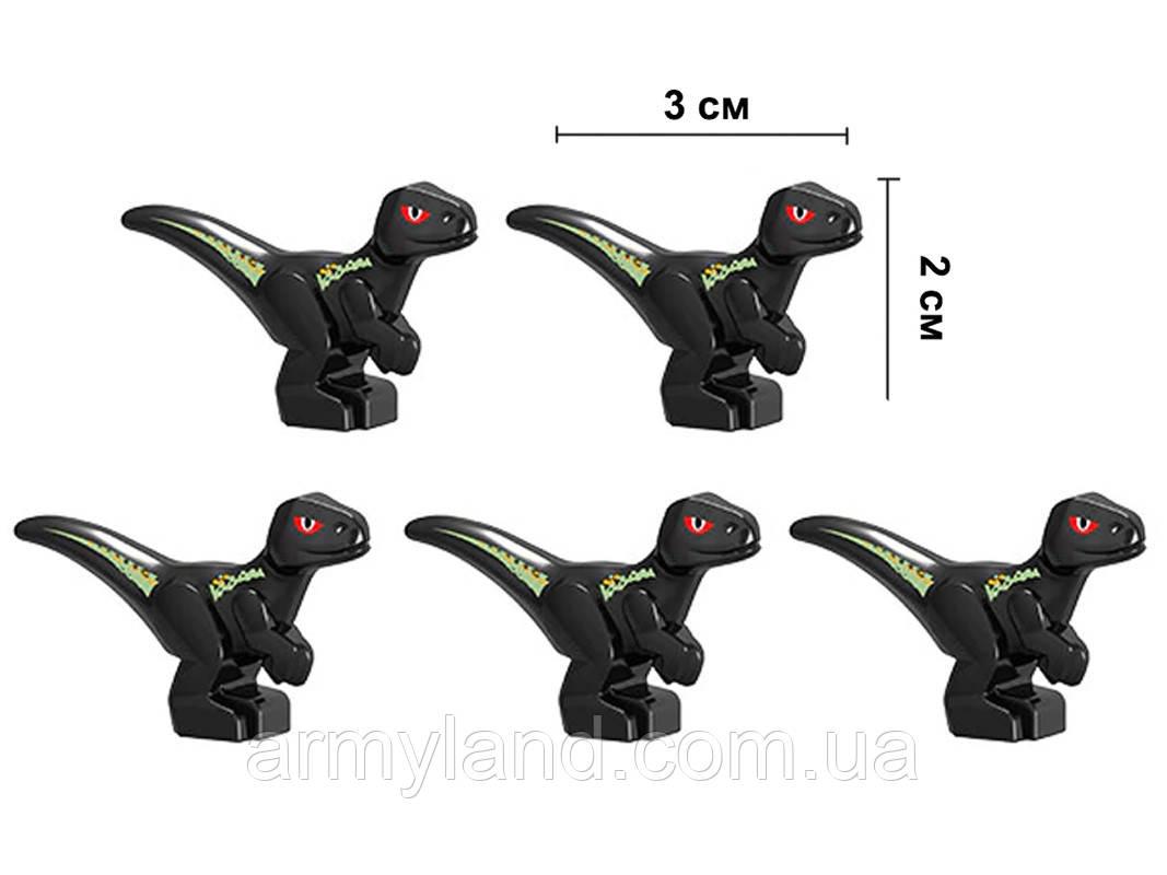Маленькие черные Динозавры 5 шт Конструктор, аналог Лего