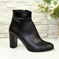 Ботинки демисезонные кожаные на высоком устойчивом каблуке, декорированы фурнитурой