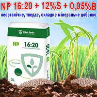 NP 16:20 + 12%S + 0,05%В
