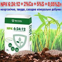 NPК 6:24:12 + 2%Ca + 5%S + 0,05%Zn