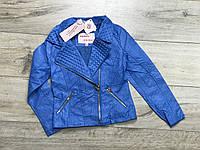Куртка для девочек из экокожи. 98 рост.