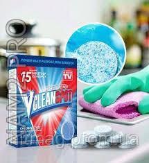 Чистящее средство Vclean Spot, экстра универсальное