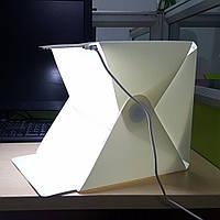 Большой Фотобокс –30см лайтбокс с LED подсветкой для предметной съемки