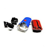 Фонарь велосипедный 308 комплект, передний и задний