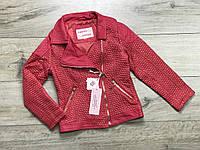 Куртка для девочек. 110- 122 рост.