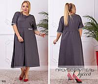 Платье расклешенное миди итал трикотаж 58-60, фото 1