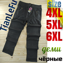 Жіночі брюки під джинс TianLeFu демисезон чорні 4 кишені (ростовка: 4-5-6XL) львівська залізниця-21248