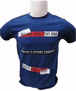 Мужская футболка с надписью Premium Clothing турецкого производства, фото 2