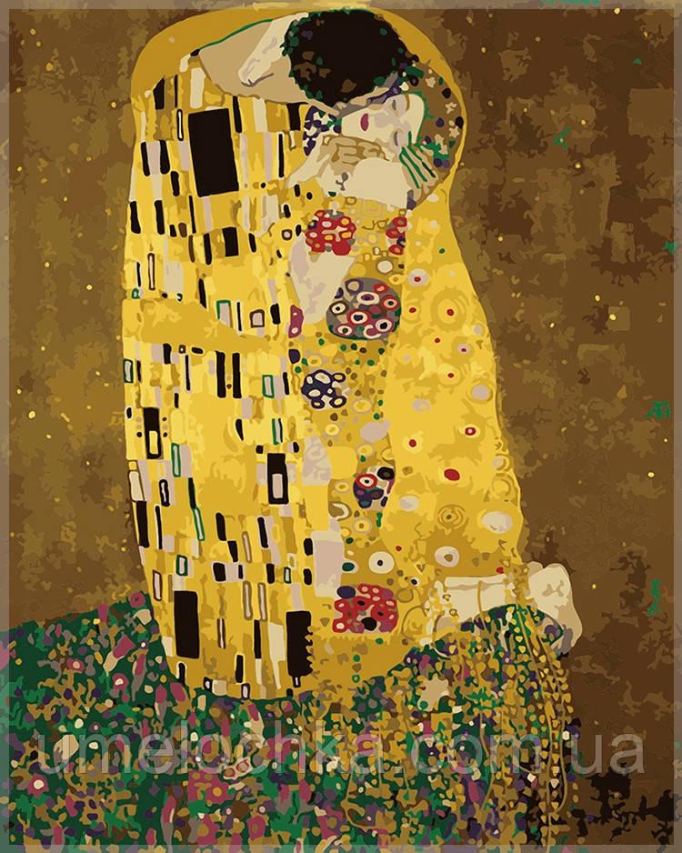Раскраска по цифрам Идейка Поцелуй в золотой ауре KH1109