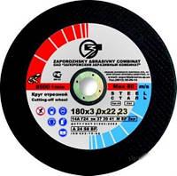 Отрезной диск ЗАК 230 х 2 х 22