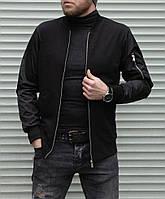 Стильная чёрная мужская кофта бомбер с рукавами из плотной плащевки