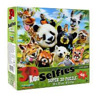 Пазлы с эффектом 3D на 48 деталей (дикие животные - селфи), 13670