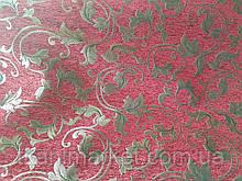 Бостон малюнок бордовий оббивна тканина меблева Туреччина (віт)