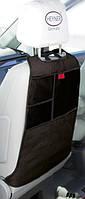 Защита спинки переднего сидения автомобиля Heyner Kick Mat Organizer 799210