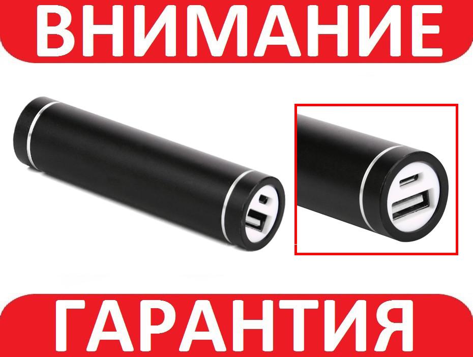 Power Bank брелок, внешний аккумулятор 18650 5В 1А с USB ЧЕРНЫЙ