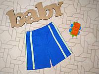 Детские шорты для мальчика Кулир Размер 26(52) Дитячі шорти для хлопчика Кулір Розмір 26(52)
