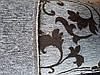 Бостон однотон блакитний оббивна тканина меблева Туреччина (віт)