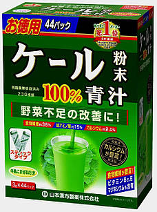 Yamamoto Kampo напій з капусти КАЛЕ 100 % 44 пакета за 3 гр.