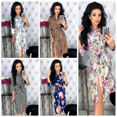 cfbb406fd2f Платья женские недорого в интернет магазин не дорогой женской одежды TIASS  Украина.