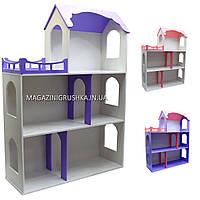 Игрушечный кукольный деревянный домик Илона (большой). Обустройте домик для кукол (3 вида)