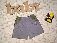 Шорты для мальчика детские Кулир Размер 26(52) Шорти для хлопчика дитячі Кулір Розмір 26(52)