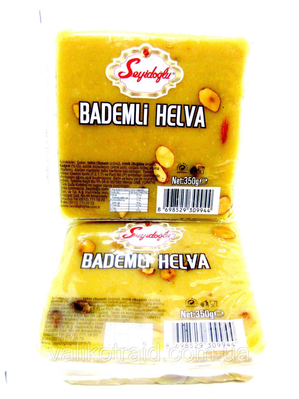 МИНДАЛЬНЫЙ МАРЦИПАН с орехом миндаля, кунжутная  Бадемли -Халва, 350г, турецкие сладости