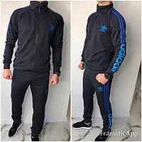 Мужской спортивный костюм Adidas реплика, фото 1