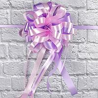 Бант для упаковки подарков розовый с сиреневым  23см, ширина ленты 5.5 СМ
