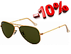 Cолнцезащитные очки скидки 10% на Ray Ban Aviator