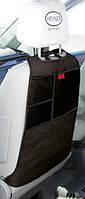 Защита спинки переднего сидения автомобиля Heyner KickMatOrganizer PRO Black 799 210, фото 1